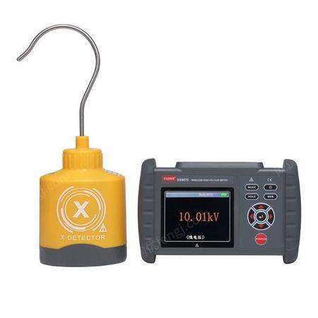 供应ES9070无线高压电压表(高压验电器)