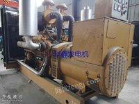 供应销售几台二手700kw柴油发电机组