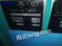 出售TM3 32E/28E 186英寸 2012年