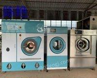 山西长治转洁希亚干洗机四氯乙烯干洗机100公斤洗脱机二手水洗厂设备