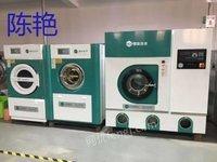 河南洛阳出售二手洗衣店设备15公斤、50公斤水洗机洗衣房设备折叠机