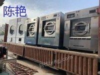 山东枣庄售宾馆二手洗衣设备四棍烫平机100公斤海狮洗脱机折叠机
