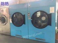 山东威海急转各种型号洗脱机二手洗涤设备洗衣房设备二手100公斤布草烘干机百.强烘干