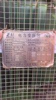 湖南株州出售变压器5台