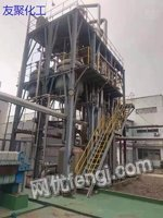 Used three-effect forced circulation evaporator on sale,3 tons