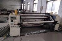 浙江湖州转让1.6米复卷机有没有合适的。