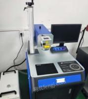 广东东莞全新紫外激光镭雕机ic芯片二手紫外激光打码机