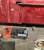 广东佛山九五成生闲至12干瓦发电机出售