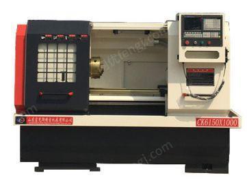 供应数控车床   CK6150*1000数控车