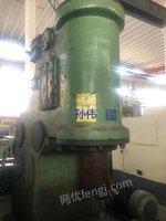 750公斤空气锤