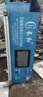 广东出售一台自动开果机