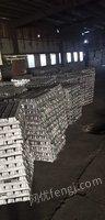 出售_108铝锭五十吨,14500元/吨