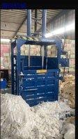 厂家直销废纸液压打包机