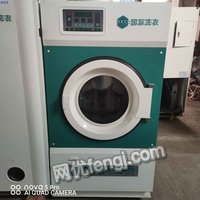 四川成都求购UCC全套干洗设备