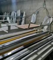 内蒙古鄂尔多斯卫生纸卷纸机出售