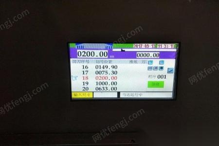 河南周口转让闲置1台1300程控切纸机  买的二手的,用了半年,看货议价.