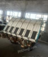黑龙江佳木斯18年久保田插秧机收割机拖拉机出售