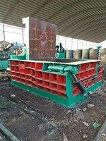 江阴华宏250吨二手压块机现货出售