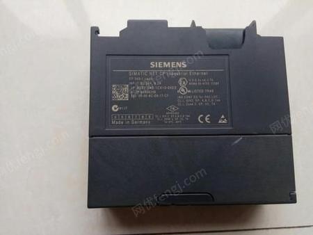 供应西门子漏电保护模块5SM23256(A30MA2P0.3~6