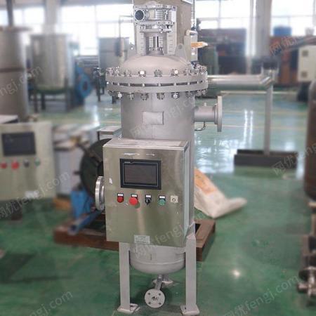 供应全自动机械自清洗水过滤器