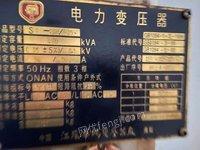 江苏南京出售电力变压器