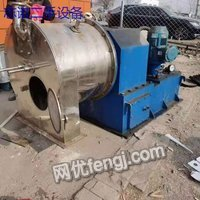 Used pusher centrifuge for sale