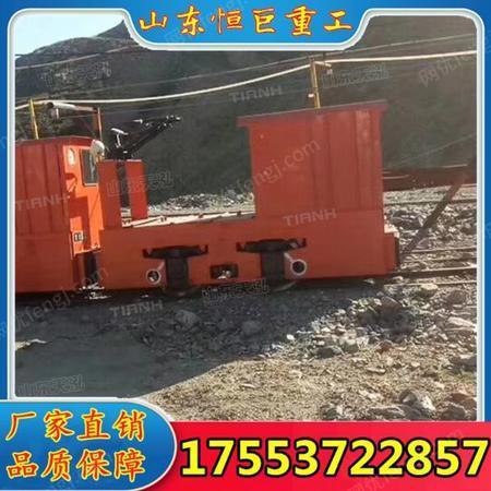 供应矿用架线电机车 CJY-3吨电机车 轨道式井下电机车 架线式电机车