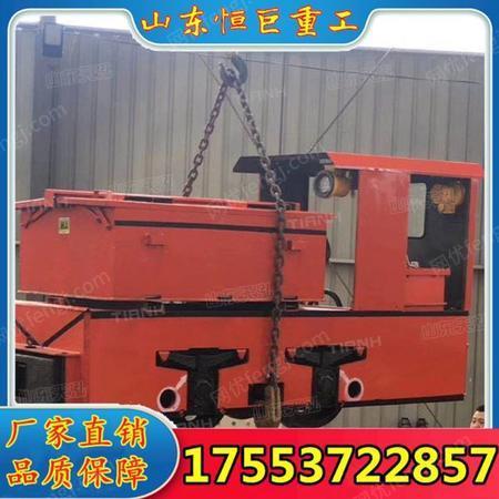 供应CJY3/6GB架线式电机车 3吨架线式电机车 井下用架线式电机车