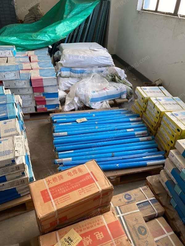 山东菏泽焊材回收,菏泽焊丝回收