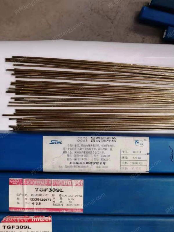 贵州回收焊接材料,回收焊接耗材