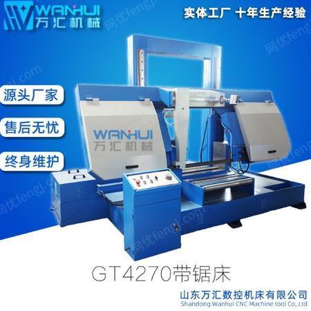 供应重型GT4270带锯床价格直销带锯床锯条
