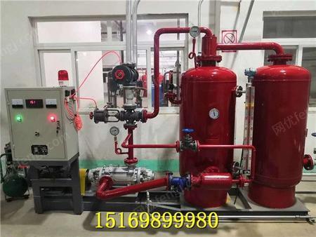 供应蒸汽冷凝水回收设备