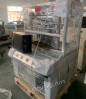 广东深圳出售二手负压气密性测试机。锂电池专用设备转让。