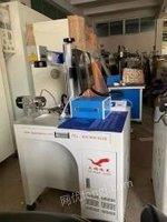 广东东莞出售20w 30w光纤激光打标机 大族品牌打标机 镭雕机