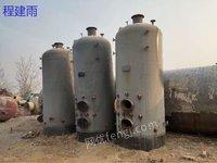 出售燃煤立式蒸汽热水锅炉