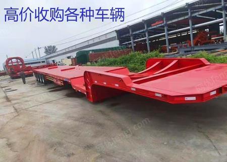 出售低平板搬运半挂车 抽拉式大件搬运半挂车