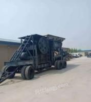 河北邢台矿山设备出售