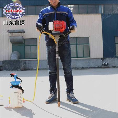 鲁探BXZ-1手持式单人背包钻机地质勘探设备岩芯取样钻机出售