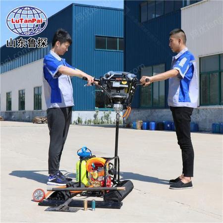鲁探供应 BXZ-2式双人背包钻机轻便岩芯取样设备小型钻探机