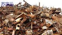 贵金属回收 银金、镀银、废镍、废钛、钼丝、钨钢、含