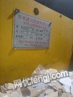 出售二手160吨卧式半自动废纸液压打包机一台
