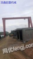 二手32吨龙门吊 跨度22米 32吨二手龙门吊出售