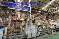 出售二手北京现代变速箱厂热处理生产线
