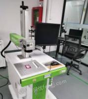 广东深圳二手激光打标机镭雕机出售