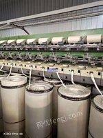 出售R923出售11年产立达400锭气流纺