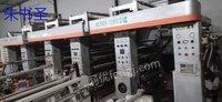 出售二手印刷设备1000型四色国伟凹版印刷机 彩印机