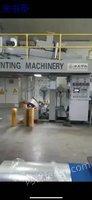 出售二手印刷设备850型海宁洛克干式复合机