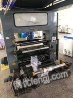出售二手印刷设备 800型鸿翔干式复合机