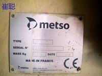 精品HP300/500美卓二手破碎机出售