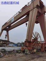 二手100吨龙门吊 大吨位 100吨二手龙门吊转让